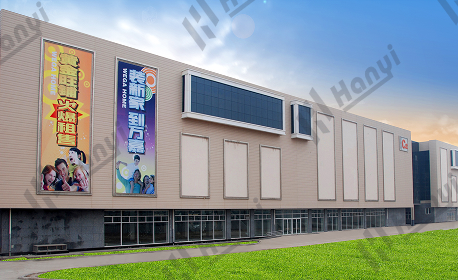 Building Material Center-Hebei